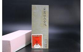 Natural whetstone Kyoto Atago Namito Natural whetstone Kyoto Atago Namito