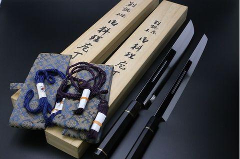 Sword Type Sakimaru White#2